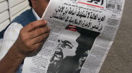 Taliban từng đăng tải tiểu sử Mullah Omar trên báo Pakistan hồi tháng 4