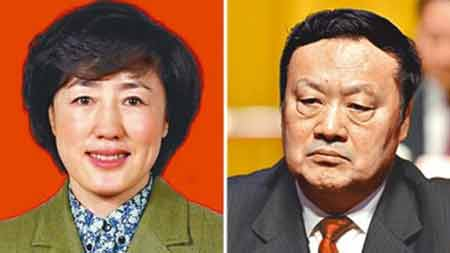 Nữ quan tham Trương Tú Bình và Ủy viên thường vụ Kim Đạo Minh