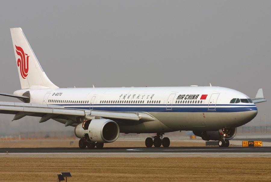 Chuyến bay CA1336 đã phải hạ cánh khẩn cấp vì thông báo có bom