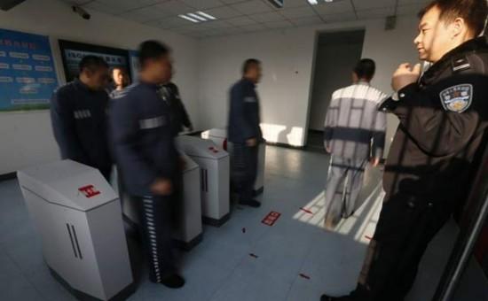 tin tức mới nhất, Trại giam tại Bắc Kinh, Trung Quốc xây dựng thành phố mini để giúp phạm nhân thích nghi với cuộc sống hiện đại. Ảnh Oddity
