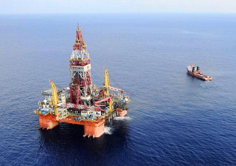 Tình hình Biển Đông hôm nay ngày 25/7: Đã xác định vị trí mới của giàn khoan Hải Dương 981
