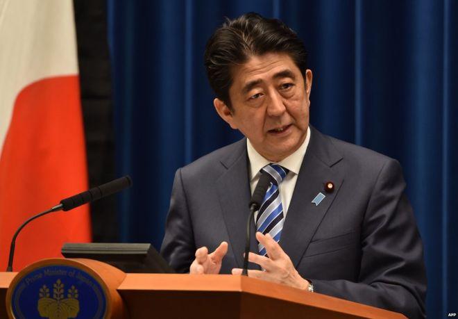 Nhật Bản, Australia cũng tỏ ý quan ngại về tình hình Biển Đông trong một cuộc gặp mới đây