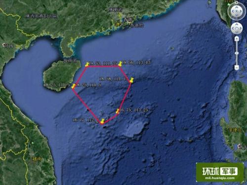Trung Quốc đưa ra thông báo tập trận trên vùng biển tranh chấp giữa lúc tình hình Biển Đông đang căng thẳng