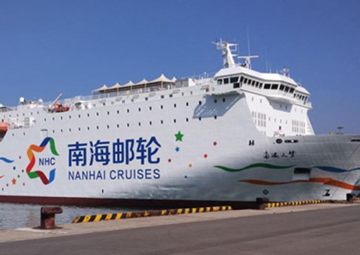 Trung Quốc toan tính đưa 8 tàu du lịch trái phép ra Biển Đông bất chấp tình hình Biển Đông hiện nay đang căng thẳng