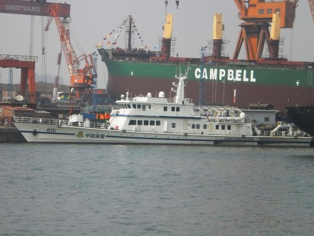 Một tàu của cảnh sát biển Trung Quốc, theo những tin tức về tình hình Biển Đông mới nhất