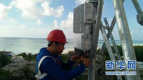 Một trạm phát sóng 4G Trung Quốc lắp đặt trái phép tại quần đảo Hoàng Sa của Biển Đông Việt Nam