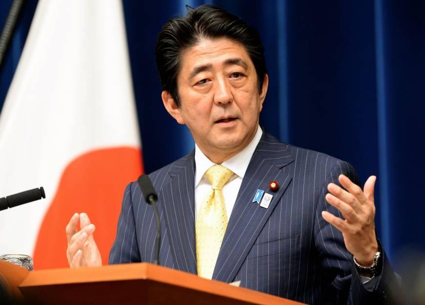 Dù không phải một nước liên quan trực tiếp nhưng Nhật Bản đã nhiều lần lên tiếng về tình hình Biển Đông