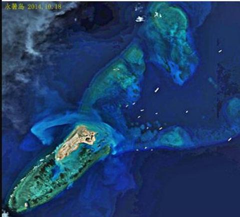 tình hình Biển Đông ngày 21/10: Hình ảnh đảo Đá Chữ Thập chụp từ vệ tinh