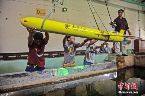 tình hình Biển Đông ngày 27/10: Thiết bị lặn không người lái Hải Yến của Trung Quốc