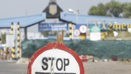 Một khu vực biên giới giữa Nga và Ukraine