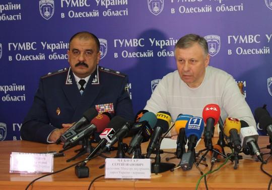 Tình hình Ukraine mới nhất cho biết chính trường Ukraine nhận liên tiếp tin xấu
