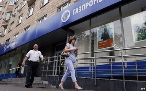 Trụ sở Ngân hàng Gazprombank của Nga