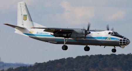 Máy bay Ukraine giám sát lãnh thổ của Nga theo Hiệp ước Bầu trời Mở