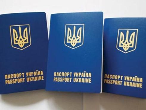 Tình hình Ukraine mới nhất cho biết EU đề xuất miễn thị thực cho Ukraine