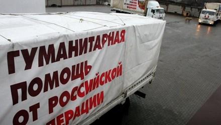 Tình hình Ukraine mới nhất cho biết Ukkraine kiện Nga lên WTO liên quan đến nhập thiết bị đường sắtNga tiếp tục đưa hàng viện trợ nhân đạo sang miền Đông Ukraine