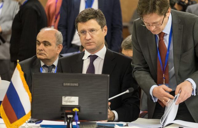 Bộ trưởng Năng lượng Nga Alexander Novak hôm nay 24/11 tuyên bố Nga sẽ ngừng cung cấp khí đốt cho Ukraine