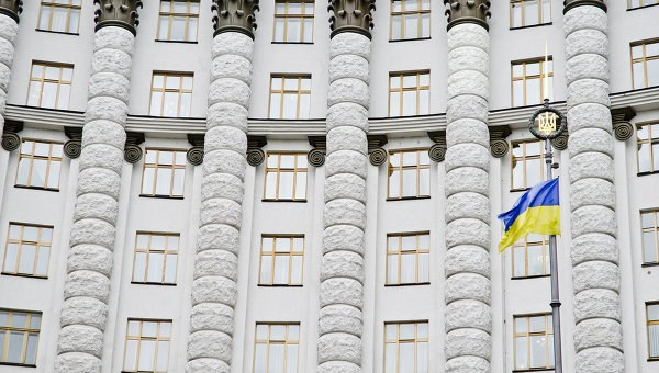 Tình hình Ukraine mới nhất cho biết Ukraine buộc phải xác nhận đã nhận đơn kiện của Nga trước 4/3