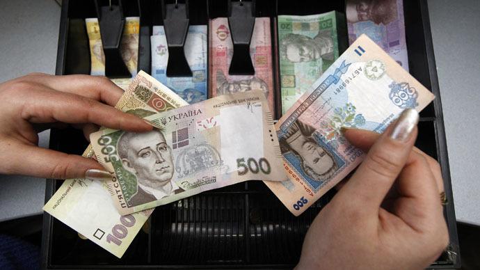 Tình hình Ukraine mới nhất cho biết Ukraine đang phải đối mặt với cuộc chiến trên mặt trận tài chính