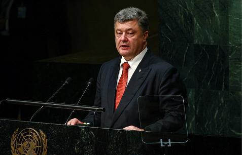 Tình hình Ukraine mới nhất cho biết Tổng thống Poroshenko bị Nga tẩy chay giữa Liên Hợp Quốc