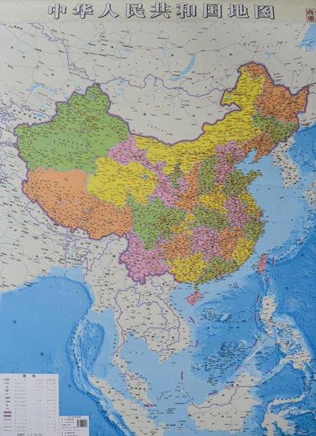 Trung Quốc ngang ngược phát hành bản đồ