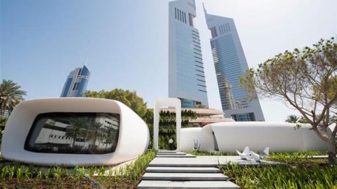 Tòa nhà chức năng in 3D đầu tiên trên thế giới ở Dubai