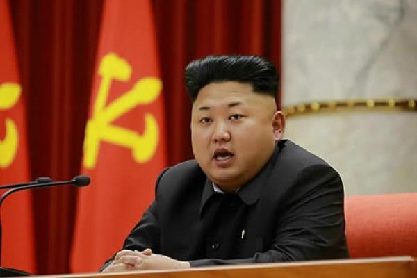 Đây là Đại hội Đảng đầu tiên của Đảng Lao Động Triều Tiên dưới thời Chủ tịch Kim Jong Un