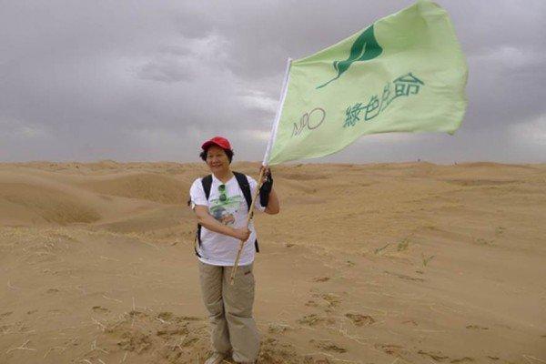 Cô Yi cùng chồng mình thành lập dự án Greenlife nhằm hạn chế sa mạc hóa tại Trung Quốc