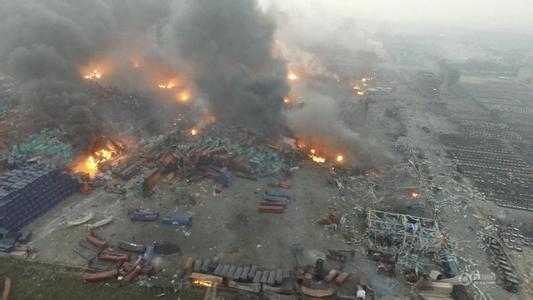 Khung cảnh tan hoang đổ nát sau vụ cháy nổ kinh hoàng