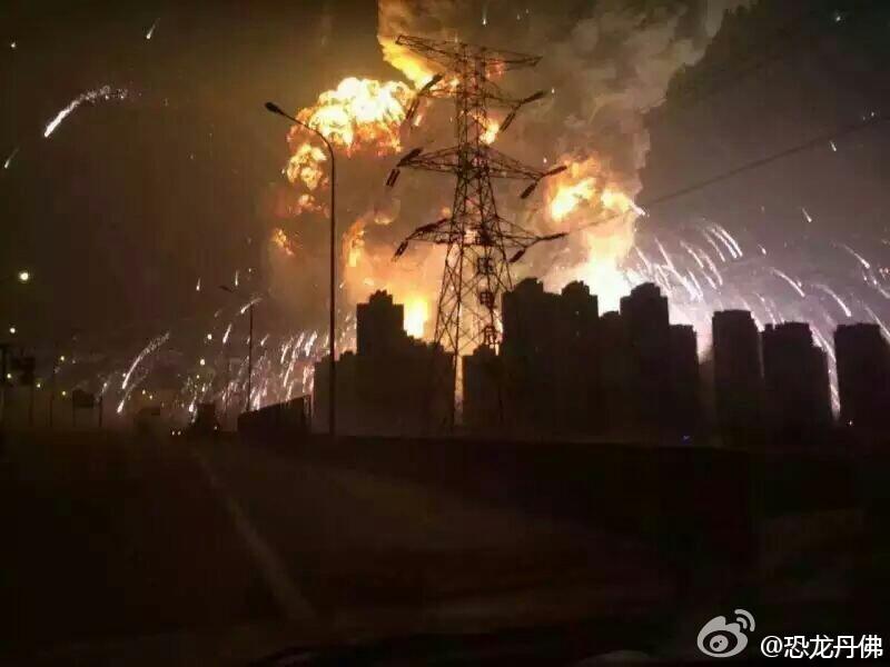 Vụ nổ thứ 2 xảy ra chỉ 30 giây sau đó và lớn hơn nhiều so với vụ đầu tiên.
