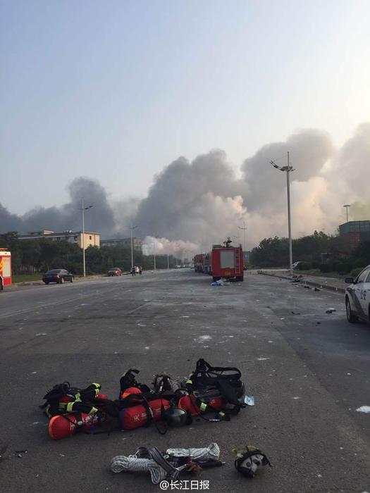 Vụ nổ kinh hoàng đã khiến ít nhất 17 người chết, trong đó có 3 lính cứu hỏa.