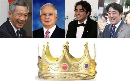 Nhiều nền chính trị ở châu Á có xu hướng cha truyền con nối.