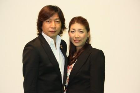 Vợ chồng triệu phú Shigeto Koshimoto
