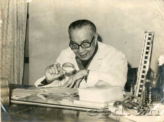 GS Đặng Văn Chung
