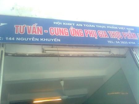 Cửa hàng năm ở mặt tiền phố Nguyễn Khuyến