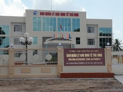 Trụ sở Ban Quản lý Khu kinh tế Trà Vinh.              Ảnh: huỳnh hải