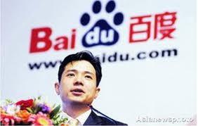 Robin Li được mệnh danh là Bill Gates của Trung Quốc Làm giàu bằng internet.