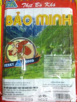 Sản phẩm thịt bò khô bán tại T Mart ghi nơi sản xuất không có trên thực địa. Ảnh: Như Lực