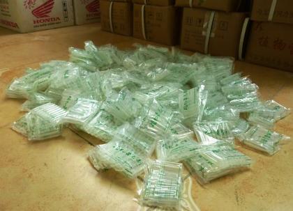 Phát hiện nhiều độc tố cấm dùng trong lô 80.000 ống thuốc kích phọt bị bắt giữ.