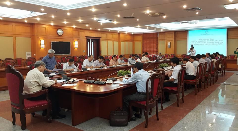 Hội nghị tổng kết Chương trình năng suất chất lượng Quốc gia