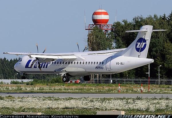 công nghệ ATR 72