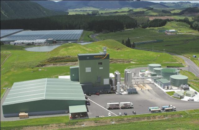 Dây truyền sữa tươi của Vinamilk tại New Zealand sắp đi vào hoạt động
