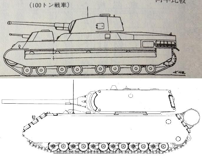 Nhật Bản đã không thể hiện thực hóa loại vũ khí quân sự này
