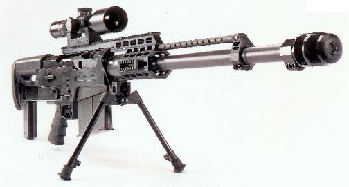 Súng AS50 là một loại vũ khí quân sự uy lực mạnh