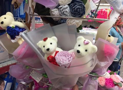 Đa dạng thị trường quà tặng Valentine
