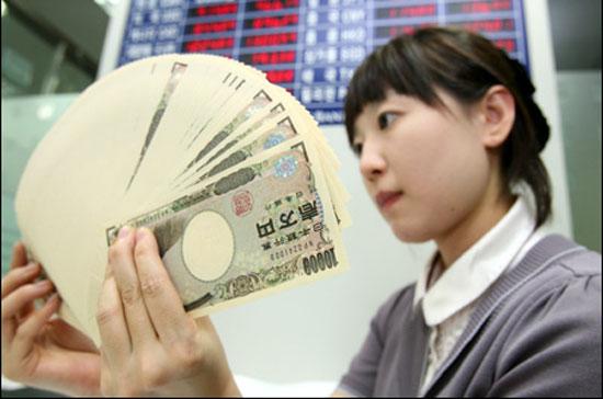 Số doanh nghiệp phá sản do đồng yên Nhật mất giá đạt kỉ lục trong tháng 11 vừa qua