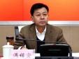 Viện trưởng kiểm sát từng xét xử vợ Bạc Hy Lai chết bất thường