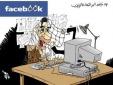 Bình luận 'sếp' trên Facebook thế nào thì không phạm luật?
