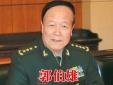 Trung Quốc: Tướng quân đội tham ô tiền tấn, nhà đầy phim sex