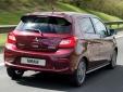 Mitsubishi Mirage giá rẻ 'giật mình' người tiêu dùng có nên mua?
