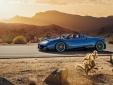 Mãn nhãn với Pagani Huayra Roadster giá 2,4 triệu USD